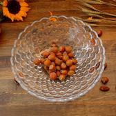 玻璃果盤客廳創意現代水果盤玻璃水晶 歐式大號水果盆干果盤果斗