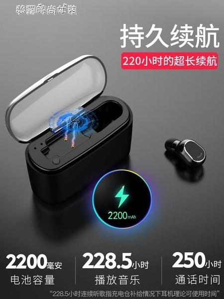 藍芽耳機 M8隱形藍芽耳機無線迷你超小型掛耳式運動開車單入耳塞微型頭戴式 夢露