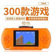 小霸王掌上PSP游戲機兒童玩具彩屏掌機經典懷舊益智俄羅斯方塊機 英雄聯盟igo