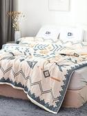 六層純棉毛毯加厚毛巾被單雙人空調被全棉透氣毛巾毯宿舍夏季被子ATF 格蘭小鋪