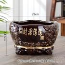 小花盆 陶瓷多肉花盆迷你小號簡約創意復古...