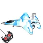 遙控飛機玩具直升機充電戰斗機兒童男孩飛行器航模耐摔無人機 快速出貨