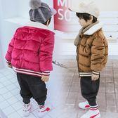限定款厚外套 金絲絨寶寶快速出貨刷毛衣服冬裝兒童羽絨棉服男童棉衣女童裝棉襖小孩外套