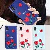 韓國 愛心花朵 硬殼 手機殼│iPhone 6 6S 7 8 Plus X XS MAX XR 11 Pro LG G7 G8 V40 V50│z8508