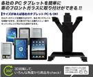 GoPad 7 nexus lexus ...