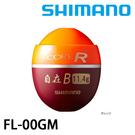 漁拓釣具 SHIMANO FL-00GM...