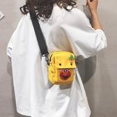 帆布斜挎包女百搭ins夏天小包包女新品新款可愛單肩小方包手機包