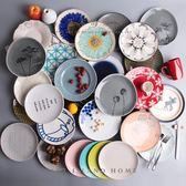 618好康鉅惠藝術島8寸創意日式陶瓷盤子家用菜盤西餐