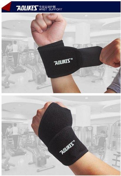 ❤A3男女運動護腕❤護腕/健身/釣魚/羽球/網球/桌球/籃球/可搭配護膝/護踝/護肘/護腰/護肩