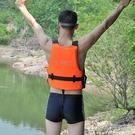 成人兒童專業游泳救生衣浮力衣漂流浮潛便攜短款拉錬男女背心馬甲『新佰數位屋』