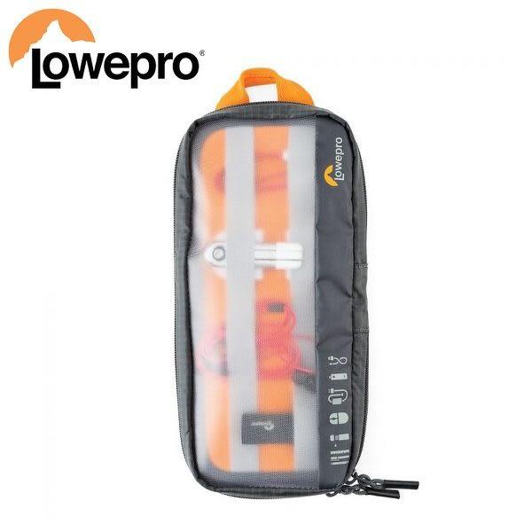 羅普 Lowepro  GearUp Pouch Medium (中) 百納快取包 收納包  【公司貨】L207
