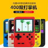 遊戲機  雙人對戰 迷你掌上游戲機 PSP懷舊任天堂8位魂斗羅掌機
