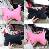 汽車可愛頭枕車座椅枕頭車載車內用品頸枕車OB2777『美鞋公社』
