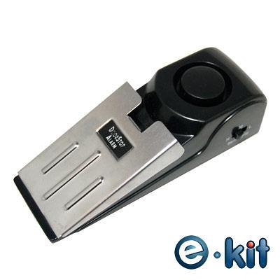 [ 門阻警報器 ]e-kit逸奇《DS-A1-門阻感應高分貝警報器》