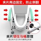 廁所扶手 馬桶扶手架子老人廁所助力架衛生間浴室孕婦坐便器起身扶手 優拓