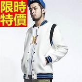 棒球外套 太空棉-日系風格簡約時尚男立領外套2色65ac46[巴黎精品]