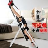 家用小型倒立機倒立輔助健身器材拉伸增高物理長高神器倒吊倒掛器 浪漫西街