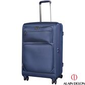 ALAIN DELON 亞蘭德倫 24吋 品味風格系列行李箱(藍)