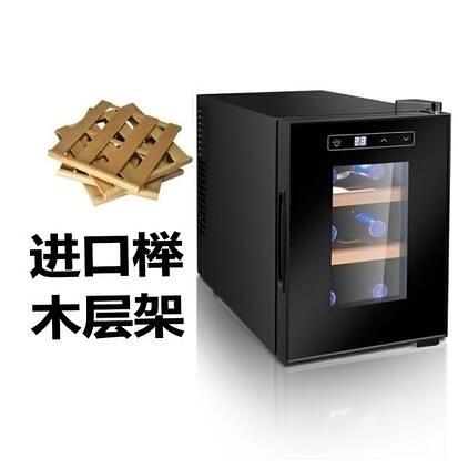 紅酒櫃 恒溫紅酒櫃冰吧家用小型酒櫃6支風冷冷藏櫃恒濕雪茄櫃智慧紅酒櫃