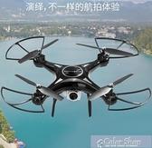 空拍機 無人機航拍4k高清專業小型小學生兒童迷你玩具四軸飛行器遙控飛機 快速出貨