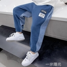 兒童衛褲夏薄款長褲春秋款2021年新款男童牛仔運動褲男孩春裝褲子 一米陽光