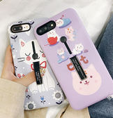 iPhone 6 6S Plus 支架手機殼 隱形指環 軟邊硬殼 全包保護殼 指環防摔殼 可愛貓咪 卡通殼 iPhone6