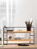 辦公桌置物架桌面收納辦公室用品桌上茶杯宿舍整理架子收納盒 優拓