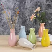 花瓶小花瓶擺件家居裝飾插花陶瓷花瓶【奇趣小屋】
