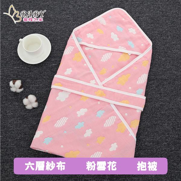 六層紗布包巾 新生兒出院外出抱被 美夢粉雲彩 (初生嬰兒/幼兒/寶寶/baby/兒童)