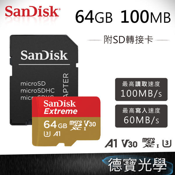 【免運 A1新款】 Sandisk Extreme Micro SD 64GB 100MB/s、64G/V30/A1/UHS-I 高速記憶卡、終身保固