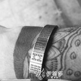 手鐲中國民俗風創意潮牌麻將開口手鐲個性霸氣男女招財刻字情侶首飾品京都3C