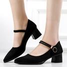 粗跟鞋 春秋新款工裝女單鞋老北京布鞋黑色職業上班鞋時尚尖頭粗跟工作鞋