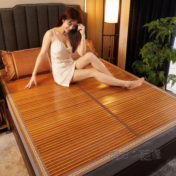 高溫碳化竹蓆涼蓆1.5米折疊雙面藤草蓆子1.2單人學生宿舍冰絲1.8m ATF 夏季新品