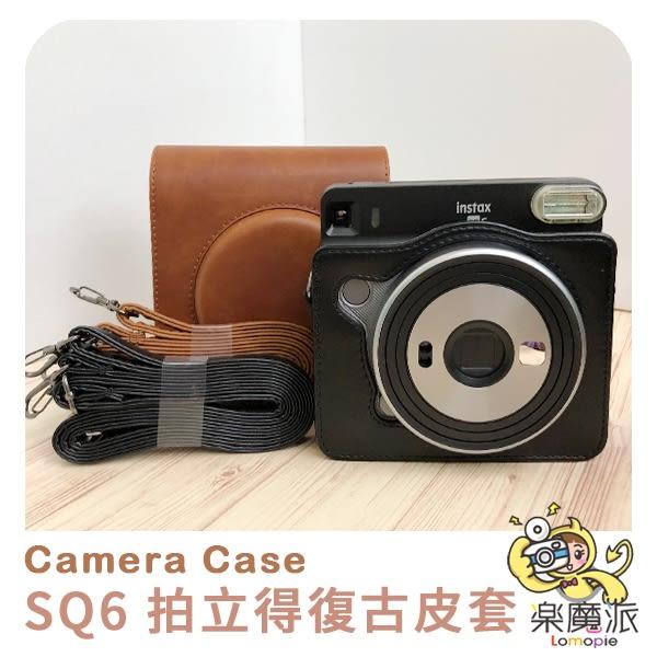 LOMOPIE 『富士 INSTAX SQ6 方形拍立得 專用復古皮套』保護殼 相機套 相機包