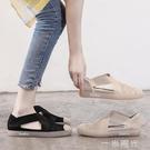 涼鞋女2020夏季大東新款仙女風ins網紅平底漁夫鞋百搭軟底包頭鞋  一米陽光