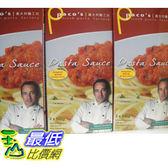 [COSCO代購] 需低溫配送無法超取 PACO'S  義大利麵蕃茄肉醬500克X2入_C71675