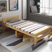 折疊床1.2米雙人床成人實木床雙人午休床經濟型家用木板床簡易床 都市韓衣