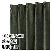 窗簾 LENA DkYGR 100×178×1 NITORI宜得利家居