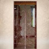 防蚊門簾 加密刺繡花夏季磁性防蚊門簾磁性軟紗門高檔臥室靜音紅沙門紗窗門