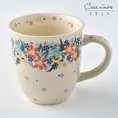 波蘭陶 桃花源系列 卡布其諾杯 水杯 茶杯 咖啡杯 馬克杯 300 ml 波蘭手工製【美學生活】
