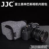 JJC 相機內膽包富士XT20 XA5 XA3 XA10奧林巴斯佳能M5 M50保護套 科技藝術館