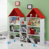 幼兒園書架書柜木質報刊繪本架創意展示架卡通裝飾架落地兒童書架 扣子小鋪YJT