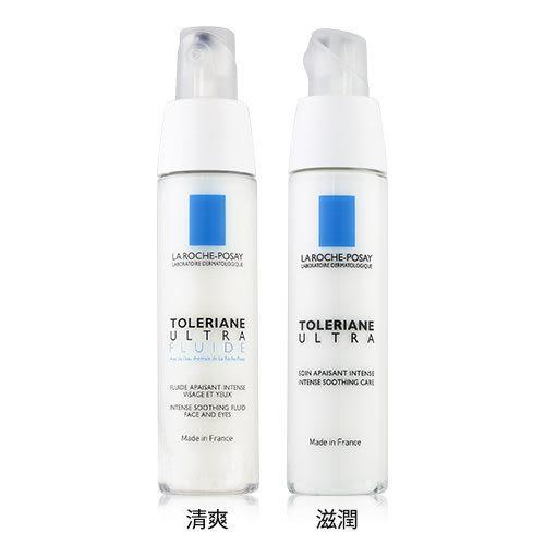 【限量下殺-可積點】理膚寶水 多容安極效舒緩修護精華乳 清爽型/潤澤型 40ml (安心霜)