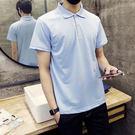 Mao  最新款日韓新品經典簡約百搭短袖Polo衫