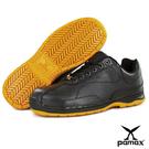 PAMAX 帕瑪斯 ★防穿刺安全鞋★皮革製高抓地力機能安全鞋★ PA76902HP
