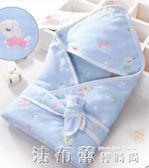 嬰兒抱被嬰兒新生兒包被純棉蓋毯抱毯寶寶襁褓夏季紗布包巾被子 法布蕾輕時尚