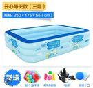 家庭用加厚球池充氣戲水池玩具BS15969『時尚玩家』