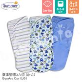 Summer Infant - SwaddleMe - Original 聰明懶人育兒包巾 -  車車樂園3入組 (加大)