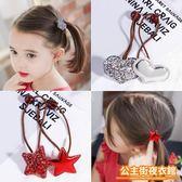 兒童髮夾  韓國兒童皮筋發繩星星皇冠可愛頭繩女童寶寶扎頭發小清新皮筋發飾