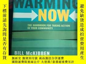二手書博民逛書店Fight罕見Global Warming Now: The H